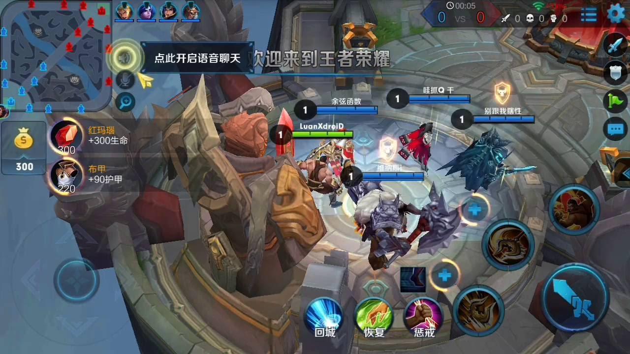 La propietaria de League of Legends limitará el tiempo de juego a los menores en China